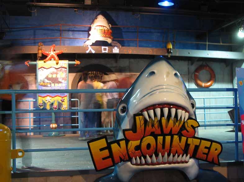 aquarium-facade